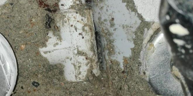 su-kacagi-tespiti